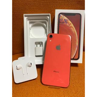 iPhone xr 128GB コーラル(携帯電話本体)