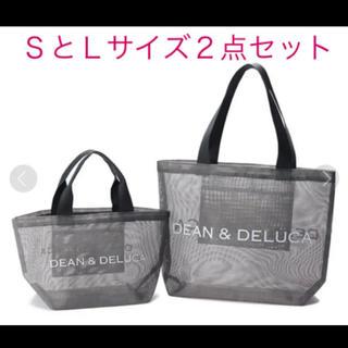 ディーンアンドデルーカ(DEAN & DELUCA)のdean&deluca ディーン&デルーカ メッシュトートバッグ SとL(トートバッグ)