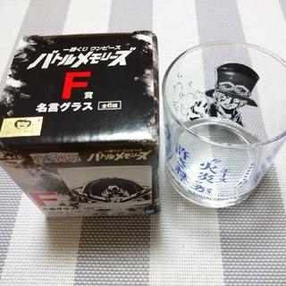 バンダイ(BANDAI)のONE PIECE 一番くじ サボ(その他)