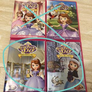 ディズニー(Disney)のちいさなプリンセスソフィア DVD 4本セット(アニメ)