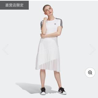 アディダス(adidas)のチュール ワンピース❤️ 8,459円(ミニワンピース)