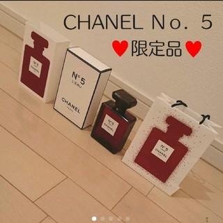 シャネル(CHANEL)の♥限定品♥CHANEL香水No.5(香水(女性用))