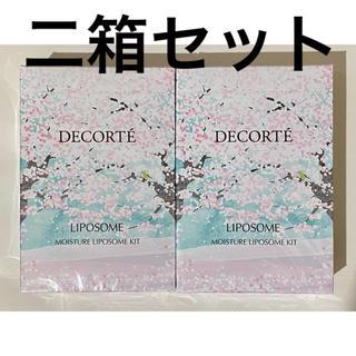 コスメデコルテ(COSME DECORTE)の2箱セット 限定 コスメデコルテ モイスチュア リポソーム さくら キット Ⅳ(ブースター/導入液)