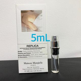 マルタンマルジェラ(Maison Martin Margiela)のMaison Margiela 香水(ユニセックス)