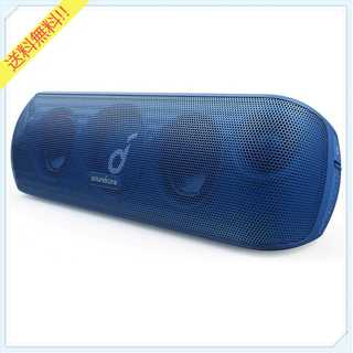 AnkerSoundcoreMotion+ Bluetoothスピーカー ブルー(スピーカー)