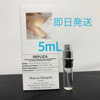 マルタンマルジェラ(Maison Martin Margiela)のMaison Margirla 香水(ユニセックス)