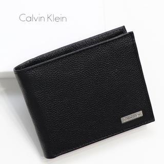 カルバンクライン(Calvin Klein)の新品 カルバンクライン 二つ折り 財布 ロゴ プレート レザー ブラック メンズ(折り財布)