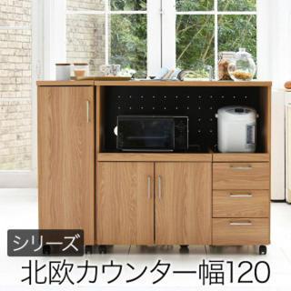 キッチンカウンター レンジ収納 収納庫付き 北欧 スライド 食器棚 木製 ラック(キッチン収納)