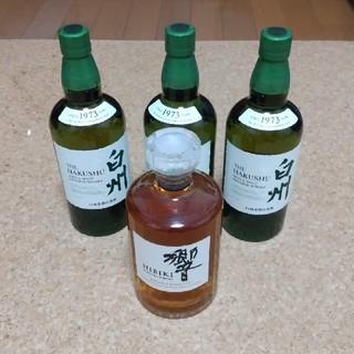 サントリー(サントリー)のサントリー suntory  白州 ×3 響 ×1 (ウイスキー)