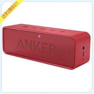Anker Soundcore Bluetooth4.2 スピーカー(レッド)(スピーカー)
