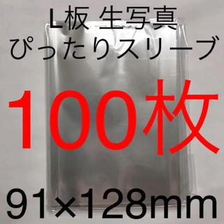 L版 生写真 ぴったりスリーブ 91×128mm 乃木坂 欅坂 日向坂