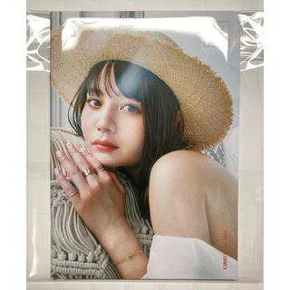 【ラスト1冊】nanami HOME visual book(ファッション)