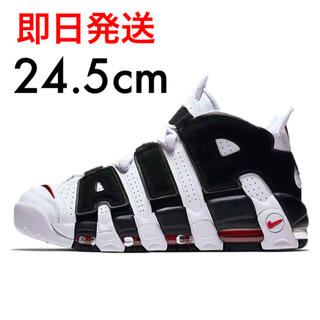NIKE - 24.5cm NIKE AIR MORE UP TEMPO モアテン