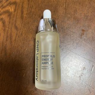 チャアンドパク(CNP)のCNP化粧品 プロポリスエナジーアンプル 35mL(美容液)