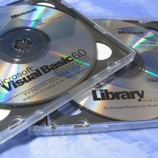 マイクロソフト(Microsoft)のVisulaBasic6.0 Enterprise Edition(CDのみ)(その他)