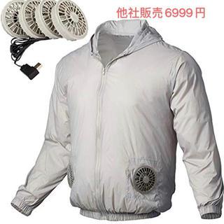 空调服 四扇風機 冷却 長袖 UPF+30 薄手 サイズ: L-LL (扇風機)