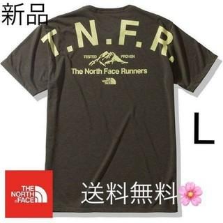 ザノースフェイス(THE NORTH FACE)の送料無料!Lサイズ ノースフェイス Tシャツ ニュートープ NT32091(Tシャツ/カットソー(半袖/袖なし))