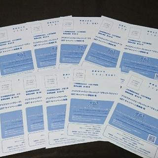 遊戯王 プリズマティックシークレットレア・ブラックマジシャン 応募はがき10枚(シングルカード)