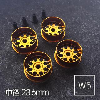 ミニ四駆 アルミホイール 4個セット (中径フィン)オレンジ(模型/プラモデル)