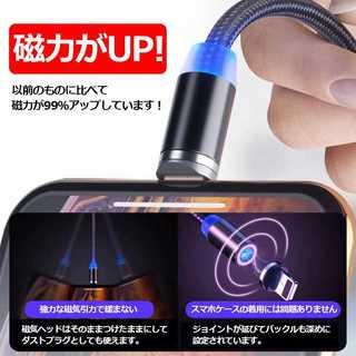 売り切れ続出‼️ マグネット式 充電コード 楽ちん iPhone (その他)