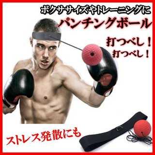 トレーニング ダイエット  フィットネス ボクシング 格闘技 ストレス解消(トレーニング用品)