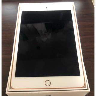 Apple - iPad mini64GB ゴールド Wi-Fi