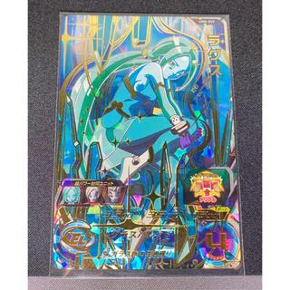 バンダイ(BANDAI)のUM8-059 ラグス(シングルカード)