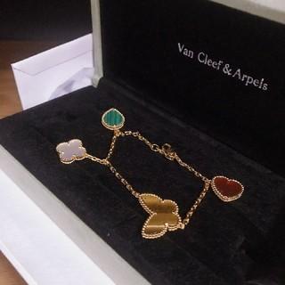 ヴァンクリーフアンドアーペル(Van Cleef & Arpels)のVan Cleef&Arpels ブレスレット(ブレスレット/バングル)