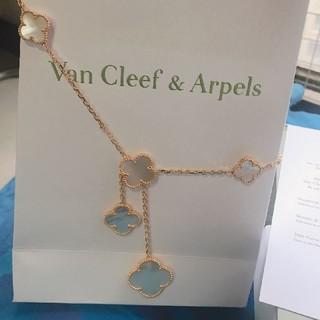 ヴァンクリーフアンドアーペル(Van Cleef & Arpels)のVan Cleef&Arpels ネックレス(ネックレス)