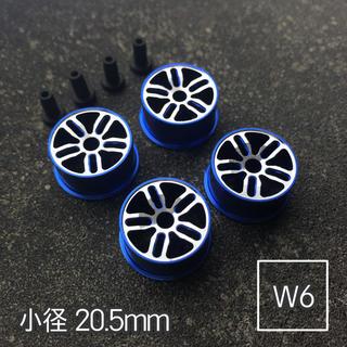 ミニ四駆 アルミホイール 4個セット(小径ツインスポーク)ダークブルー(模型/プラモデル)
