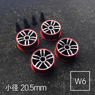 ミニ四駆 アルミホイール 4個セット(小径ツインスポーク)レッド(模型/プラモデル)