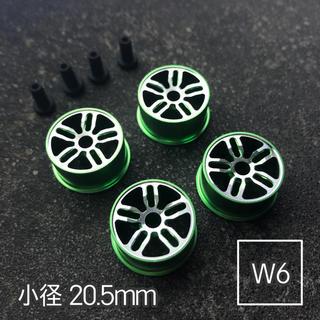 ミニ四駆 アルミホイール 4個セット(小径ツインスポーク)グリーン(模型/プラモデル)