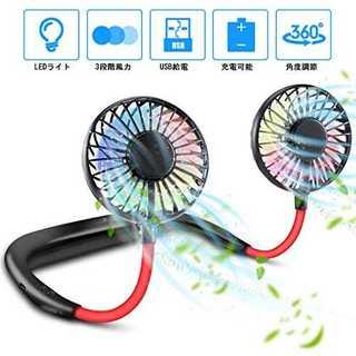 U-miss 首掛け扇風機 携帯 ポータブル 扇風機 USB充電式 3段階風力調(扇風機)