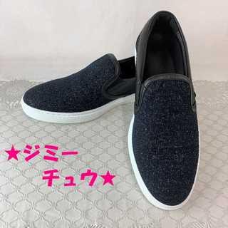 ジミーチュウ(JIMMY CHOO)の❤セール❤ 【ジミーチュウ】 靴 スニーカー レディース ネイビー 黒 メンズ(スリッポン/モカシン)