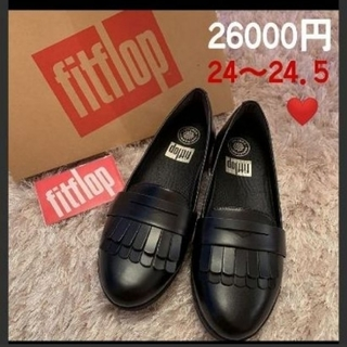 fitflop - ★★人気fitflop ★★黒フリンジローファ❤️24.5 ❤️26000円