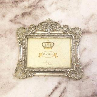 フランフラン(Francfranc)のフォトフレーム シルバー アンティーク 姫 プリンセス(フォトフレーム)