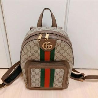 グッチ(Gucci)のGUCCI オフィディア GG スモール バックパック(リュック/バックパック)