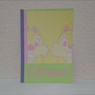 ディズニー(Disney)のディズニーノート(キャラクターグッズ)