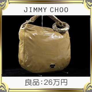 ジミーチュウ(JIMMY CHOO)の【真贋査定済・送料無料】ジミーチュウのハンドバッグ・良品・本物・パイソン(ハンドバッグ)
