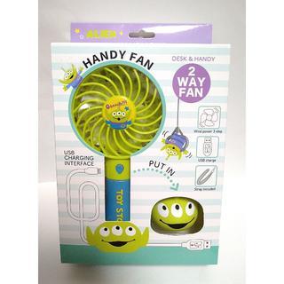 ディズニー(Disney)のリトルグリーンメン ハンディ 扇風機(扇風機)