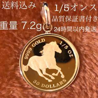 純金 K24 ツバル  ホース コイン ペンダントトップ K18 24金 18金