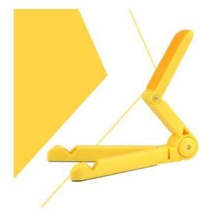 【イエロー】折りたたみタブレット PC スマートフォン角度調節可能(その他)