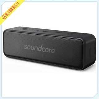 AnkerSoundcoreMotionB Bluetooth4.2 スピーカー(スピーカー)