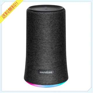 Anker Soundcore Flare Bluetooth4.2 スピーカー(スピーカー)