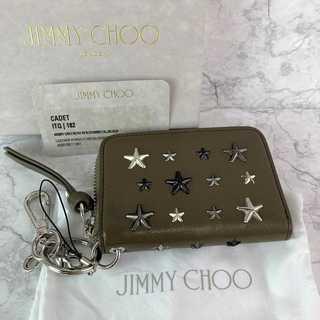 ジミーチュウ(JIMMY CHOO)の☆特別セール☆ 【ジミーチュウ】 カードケース カード入れ 星 カーキ スタッズ(名刺入れ/定期入れ)