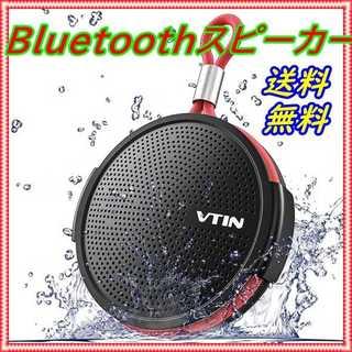 Bluetoothスピーカー(スピーカー)