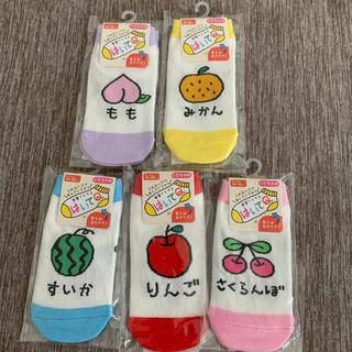 フルーツ柄靴下☆