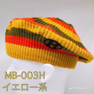 NoaHsarK☆ニットマルチボーダーベレー帽MB-001Hイエロー系(ハンチング/ベレー帽)