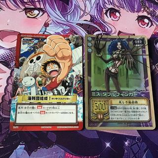 ワンピース ガード 海賊団結成 ミスダブルフィンガー(シングルカード)