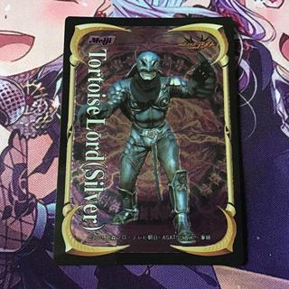 仮面ライダーアギト トータスロード カード 食玩(シングルカード)